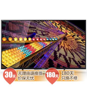 继续打架,SONY索尼 KDL-55W800B彩电 55英寸 窄边框超薄3D电视¥6199