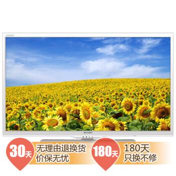 夏普 LCD-40DS10A-WH 40英寸 LED液晶电视¥2399