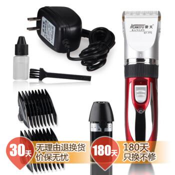 康夫(Kangfu) KF-T72 静音充电式电动理发器家用婴儿成人儿童电推剪子电剃刀