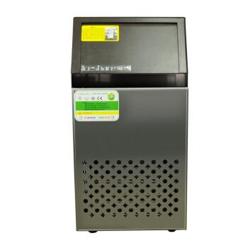 爱雪AX系列全自动制冰机 商用制冰机 100公斤式