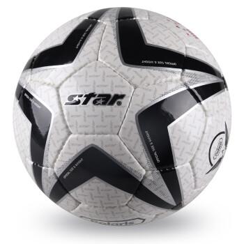 STAR世达 高级耐磨PU手缝大学生联赛训练用球 足球 SB465