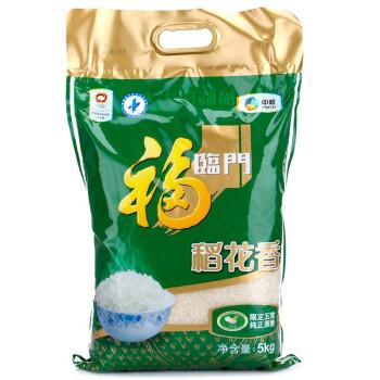 福临门稻花香米5kg 限时第二件半价,截止9月21号