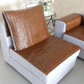 青苇 碳化麻将沙发凉垫 50 50cm 2个