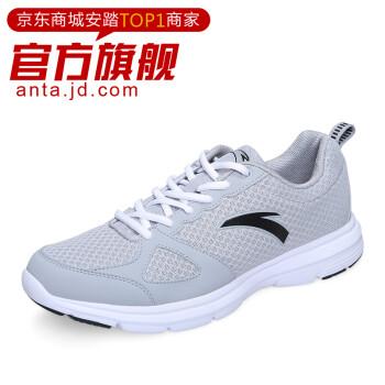 安踏运动鞋2014新款跑鞋男鞋韩版潮安踏休闲跑鞋正品