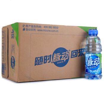 脉动(Mizone) 青柠味运动饮料600ml *15瓶 整箱