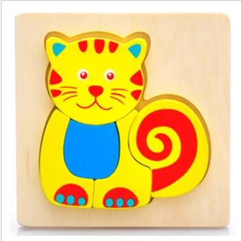 木质立体拼图玩具 木制动物积木拼图儿童拼板 幼儿宝宝智力1 3岁 猫咪