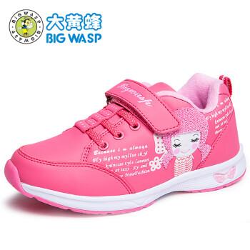 大黄蜂2013冬款女童棉鞋保暖女童鞋二棉鞋运动鞋旅游