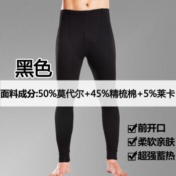 紧身裤 男新品上架价格,紧身裤 男新品上架 比价导购 ,紧身裤 男新品