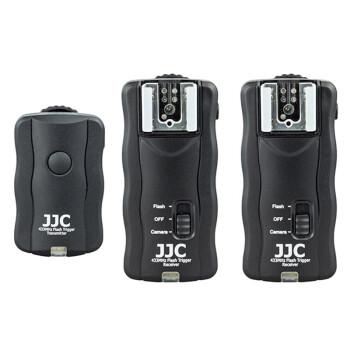 JJC JF-U2 闪光灯引闪器 触发器 (适用于佳能、尼康、宾得等 16个可调频道 一拖二)