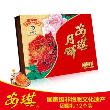 安琪 团圆礼 广式中秋月饼礼盒12只装