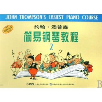 易钢琴教程(2)