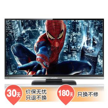 统帅(Leader)LE39PUV3 39英寸 LED全高清节能 平板电视(黑色)