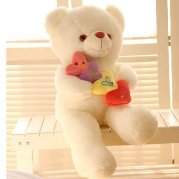 毛绒玩具熊 抱心love泰迪熊大号洋布娃娃可爱小熊抱抱熊公仔生日礼物