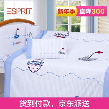 ESPRIT 埃斯普利特婴儿床上用品7件套装 纯棉精品怎么样,好不好图片