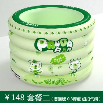 加厚保温超大号充气 儿童宝宝波波球海洋球池 婴儿洗澡浴盆 熊猫绿图片