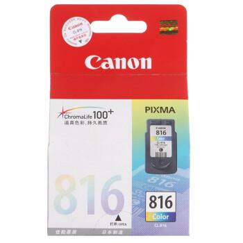 佳能(Canon)CL-816 彩色墨盒(适用佳能打印机MP236 ip2780 ip2788 MX428 MX368 MP288 )