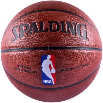 Spalding 斯伯丁 64-288/74-602Y NBA彩色运球人 PU材质 比赛用篮球