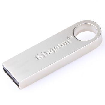 金士顿(Kingston)DT SE9H 64GB 金属U盘 银色亮薄