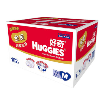 Huggies 好奇金装贴身舒适纸尿裤M162*2箱 ¥274