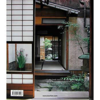 日本庭园手绘效果图
