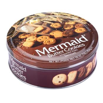 丹麦  美人鱼(Mermaid) 黄油 曲奇 454g *2罐 67.8元包邮