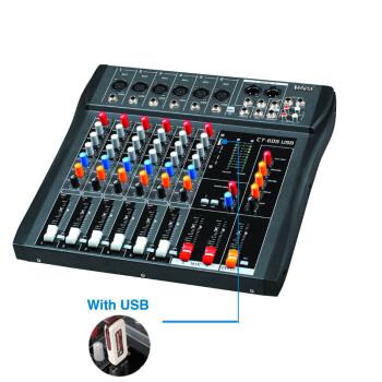 HNM 调音台 前级放大器 CT系列  雅马哈技术 1路辅助1路效果调音台 舞台会议调音台 6路调音台带USB