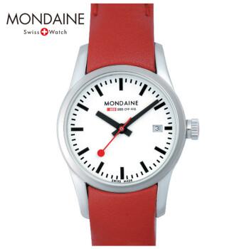 Mondaine/瑞士国铁红色女士腕表日历情侣手表A629.30