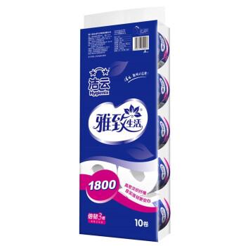 洁云 雅致生活180  卷筒卫生纸(10卷装)
