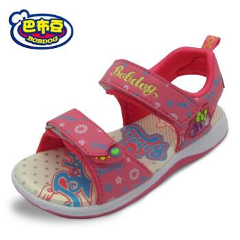 巴布豆女童凉鞋价格,巴布豆女童凉鞋 比价导购 ,巴布豆女童凉鞋怎