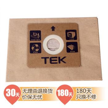 泰怡凯(TEK) ZW4730真正超静音吸尘器专用尘袋