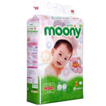 日本进口Moony 纸尿裤 中号M64片¥99