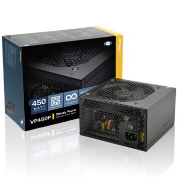 安钛克(Antec)额定450W VP 450P 电源(主动式PFC/12CM静音风扇/黑化外型设计)