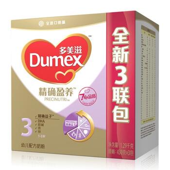 多美滋(Dumex) 进口奶源 精确盈养3段幼儿配方奶粉 1290g ¥190