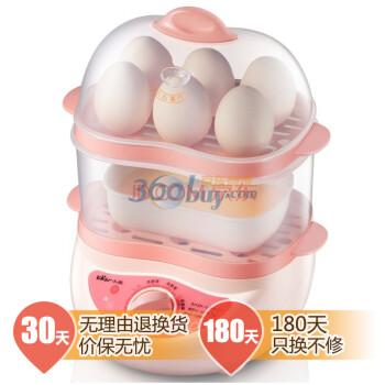 小熊(Bear) ZDQ-2161 双层定时煮蛋器 12个蛋 (粉色)
