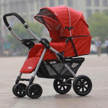 呵宝  加大加宽型 可平躺豪华婴儿车 HP-710 红色 299元包邮