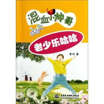 明泉》《中国儿童画报》