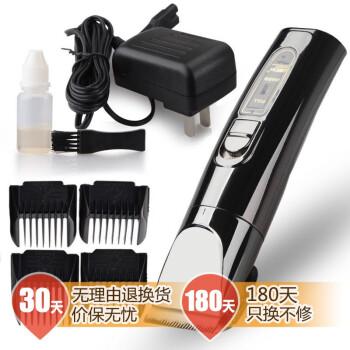 康夫(Kangfu)KF-T69 超静音充电理发器专业电推剪成人儿童电推子剃头刀