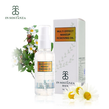 Multi Effect Makeup Removing Oil