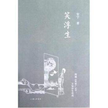 曾获2009年度冰心儿童图书奖,2009年度北京市政府优秀青年原创作品奖