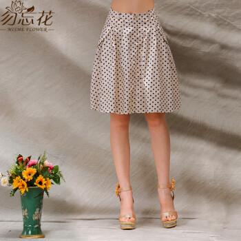 品牌女装2014夏季新款短裙