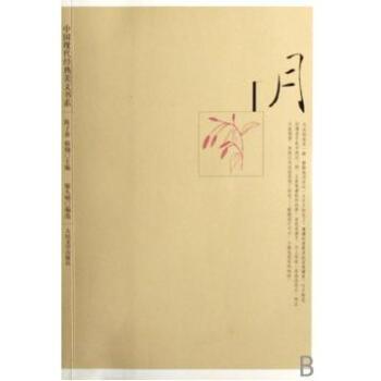 二胡曲谱下定决心记你-… 余华作品,《活着》和《许三观卖血记》 王小波的《我的精神家园