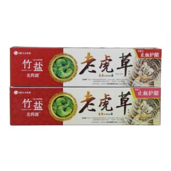 LG竹盐 名药源 牙膏 150g×2 (老虎草)(老虎草成分 有助护龈止血)