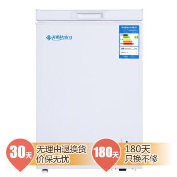 美菱(MeiLing)BC/BD-98DT 98升 冷柜(靓白色)