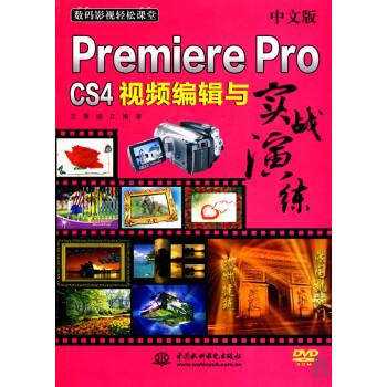 premiere字幕模板下载