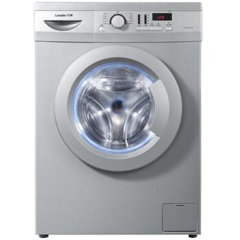 统帅(Leader) TQG70-1208B 7公斤滚筒洗衣机 (银灰色)【海尔荣誉出品】