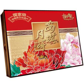 安琪吉祥贵礼月饼礼盒952g 琪旺
