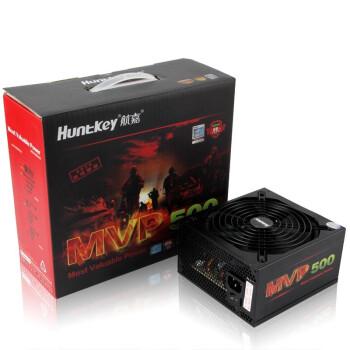 航嘉(Huntkey) 额定500W MVP500模组游戏电源 (模组化/14CM静音风扇/60秒延时冷却/主动PFC)
