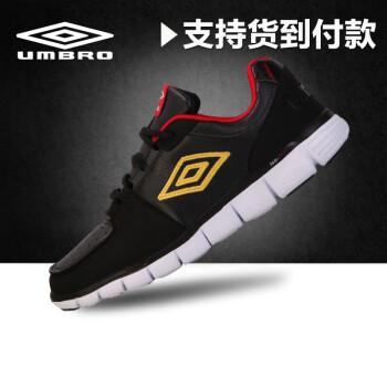 茵宝umbro 男式减压鞋底舒适低帮运动鞋跑步鞋