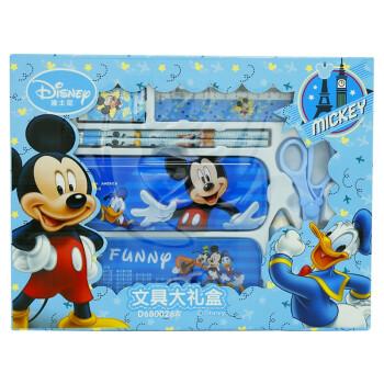 真彩(TrueColor) D680026A 迪斯尼 学生文具大礼盒  蓝色