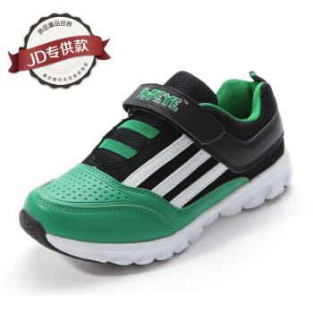 时尚休闲男童运动鞋 ab32676